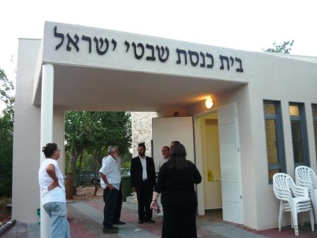 בית הכנסת בבית קשת