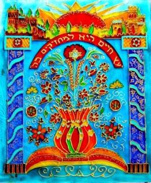 Amit- Teivat Hazan Vitrage 101 (11)