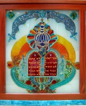 Amit- Teivat Hazan Vitrage 101 (15)