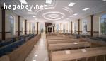 """בית כנסת בעיר אלעד.  הנצחות החל מ 2000 ש""""ח"""