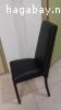 כסאות מרופדים לבית הכנסת במצב מצויין