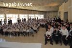 מחפשים ריהוט יד שניה לבית הכנסת